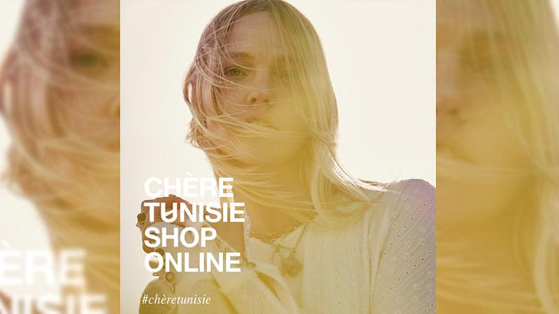 Zara lance sa boutique en  ligne en Tunisie