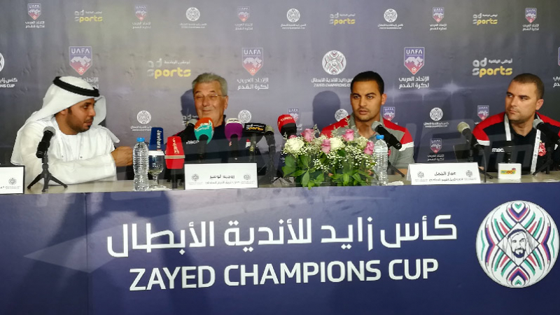 zayed champions club