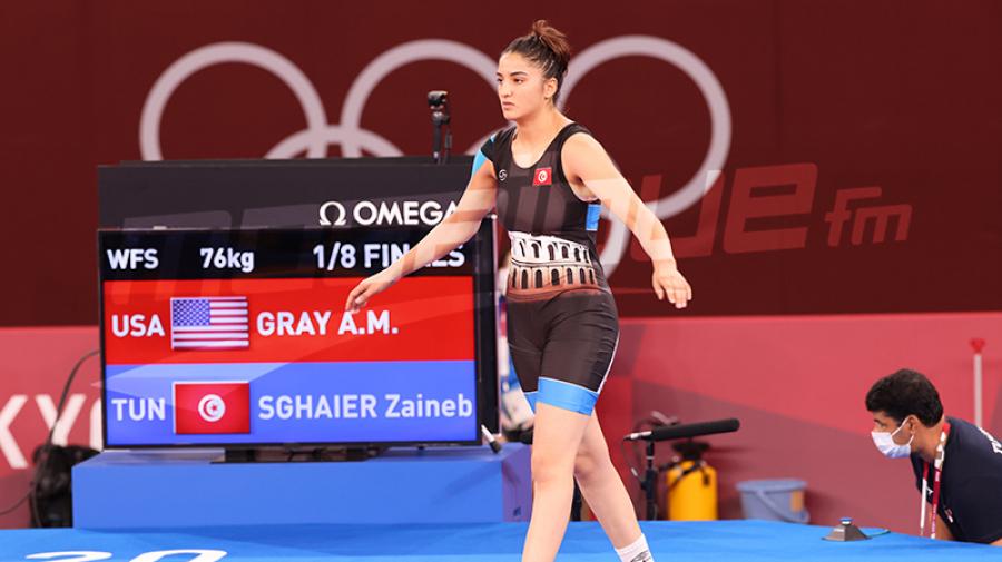 Zeyneb Sghaier