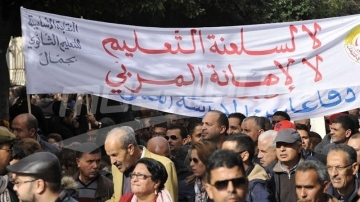 احتجاج المعلمين والأساتذة