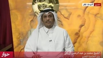 وزير الخاجية القطري