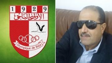 رئيس الأولمبي الباجي: الجريء تعهّد بحل اشكال النادي مع الفيفا