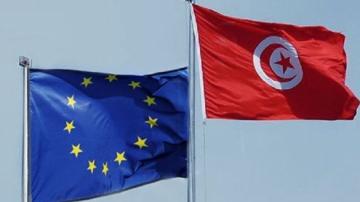 تونس- اتحاد اوروبي