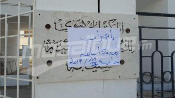 اقتطاع أيّام عمل لـ1300 عون في القباضات