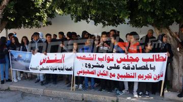 أمام البرمان:المجتمع المدني يطالب بالكشف عن حقيقة اغتيال محمد الزواري