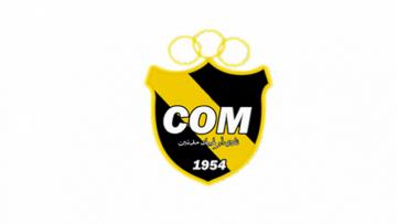 استقالة رئيس نادي أولمبيك مدنين