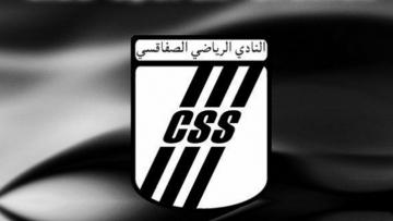النادي الصفاقسي يرفع شكايتين عدليتين ضد أعوان أمن