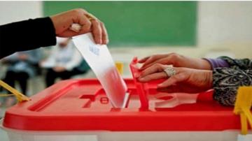 فتح باب التسجيل للانتخابات التشريعية والرئاسية 2019 في سبتمبر