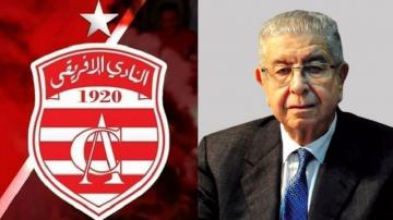 حمادي بوصبيع يتدخل لفض مشكل ديون النادي الافريقي
