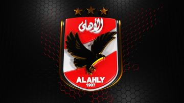 رابطة الأبطال : الأهلي المصري اخر المترشحين لنصف النهائي