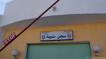 سجن منوبة