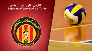البطولة العربية للكرة الطائرة: الترجي في النهائي
