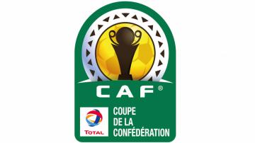 منافسو الفرق التونسية في كأس الاتحاد الافريقي