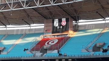 التعادل يسيطر على الشوط الأول لنهائي كأس تونس