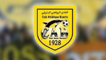 النادي البنزرتي ينتصر بثلاثية رغم غياب نصف الفريق