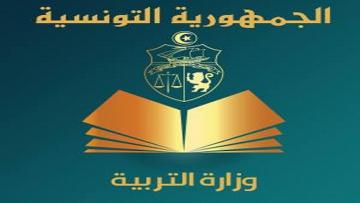 وزارة التربية: 'سوء تنظيم وتدني نتائج في عدد هام من المدارس الخاصة'