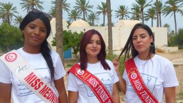 ملكات جمال تونس يساندن إدراج جربة في التراث العالمي لليونسكو