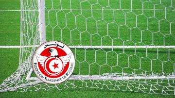 تفاصيل بيع تذاكر مباراة تونس وليبيا