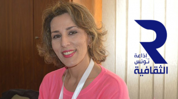 على خلفية بث مقطع صوتي مخل بالآداب: مديرة الإذاعة الثقافية تستقيل