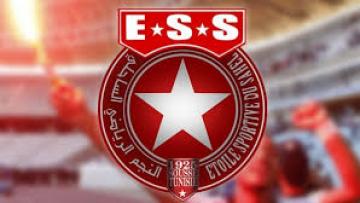 Bilel Ben Seha proche de l'ESS