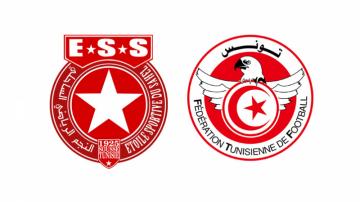 Coupe de la CAF : La FTF menace l'ESS
