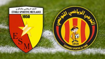 Etoile Metlaoui cherche un stade pour sa rencontre contre L'EST