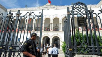 Evacuation du tribunal de Tunis