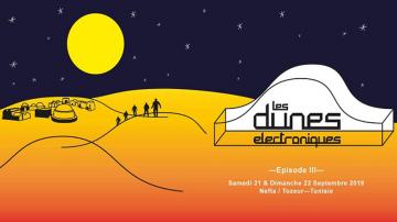 Les dunes électroniques