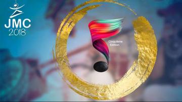 Les JMC 2018 rendront hommage à Hssan Dahmani
