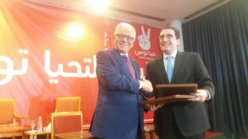 Officiel: Al Moubadra et Tahya Tounes fusionnent