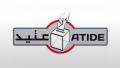 عتيد: رصد سيارات تُوزّع أموالا على الناخبين في القيروان