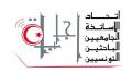 وزارة التعليم العالي: إجابة المسؤولة عن فشل المفاوضات
