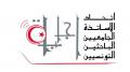 إجابة يرفض مقترح وزارة التعليم العالي وتقرّر مواصلة الإضراب