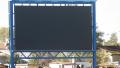 نابل: تركيز شاشة عملاقة في ساحة الجرة لمتابعة مباراة المنتخب