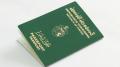 مضاعفة صلوحية جوازات السفر لمن سنهم فوق 15 سنة