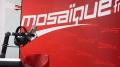 إداريون في مستشفى حشاد يعتدون على مراسلة موزاييك
