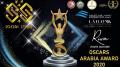 محمد رمضان ضيف مهرجان أوسكار العرب في تونس
