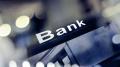 بنك تونسي وحيد في تصنيف 30 بنكا له تأثير إقليمي قوي
