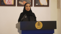 السعودية تعيّن ثاني امرأة في تاريخها بمنصب سفيرة