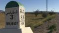 المكناسي: وفاة مصاب ثان في حادث مفترق