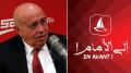 Abid Briki élu président du mouvement la Tunisie en avant