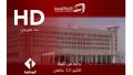 Al Watania se met à la HD