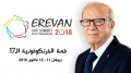 La Tunisie présidera le sommet de la Francophonie de 2020