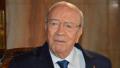 BCE: un gouvernement de l'ombre veut un remaniement