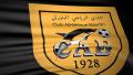 CAB : accord sur le paiement des dus d'Ibrahim Abubakar Aliyu
