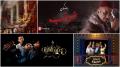 Ramadan : quels programmes regarder sur les chaînes tunisiennes ?