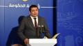 Dahmeni : Je ne peux pas répondre aux déclarations de BCE