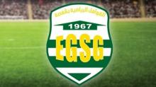 Foot: L'EGSG renonce aux matchs barrages pour difficultés financières
