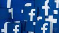 Facebook: démissions de deux hautes responsables de la communication