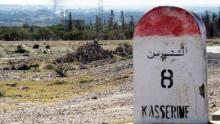 Kasserine: La grève générale sectorielle annulée